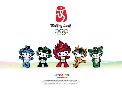 2008BeijingOlympics1-1