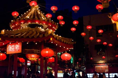 Kobe_Chinatown