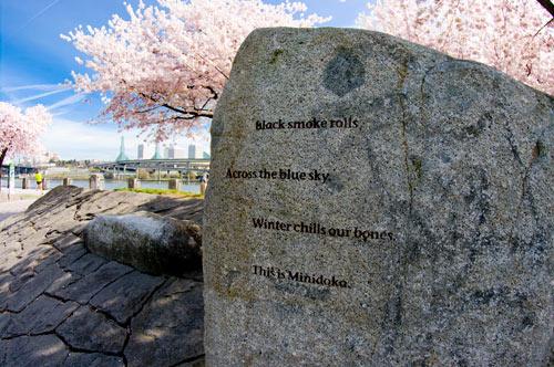 Japanese_Memorial_poem
