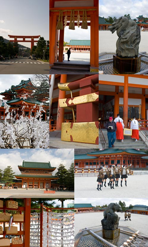 4HeianShrine_collage
