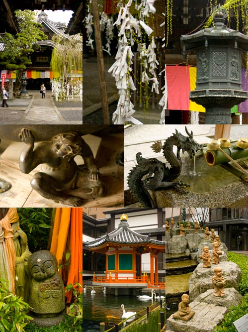Rokkaku_do_Temple