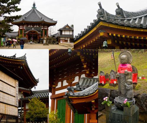 Nara_Nanendo