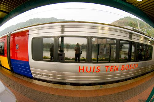 HTB_train