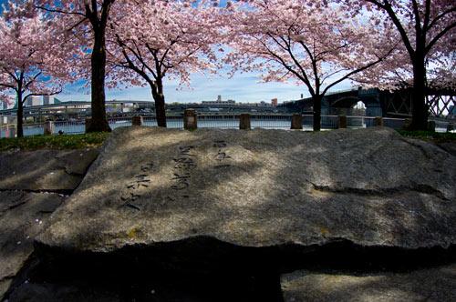 Japanese_Memorial_kanji