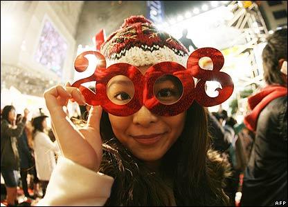 2008_glasses