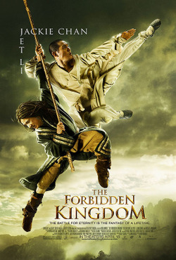 The_forbidden_kingdom01